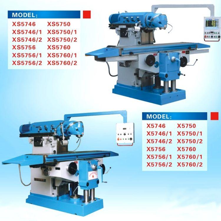X5746 Ram-type Universal Milling Machine-Mills(Non-CNC ...